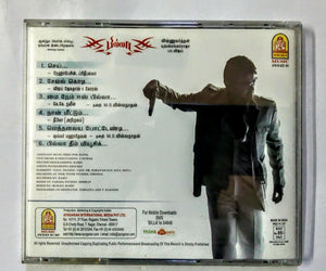 Buy tamil audio cd of Billa online from avdigital.in