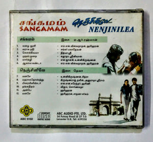 Buy Tamil audio cd of Sangamam and Nenjinilea online from avdigitals. AR Rahman Tamil audio cd online.