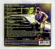 Buy tamil audio cd of Yennai Arindhaal online from avdigitals.com. Harris Jayaraj tamil audio cd.
