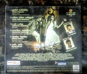 Buy tamil audio cd of Aadhavan online from avdigitals.com.