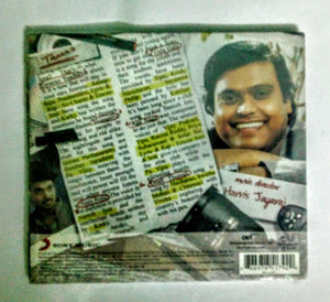 Buy tamil audio cd of Ko online from avdigitals.com. Harris Jayaraj tamil audio cd.