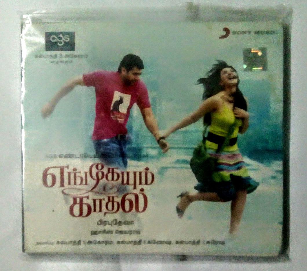Buy tamil audio cd of Engeyum Kaadhal online from avdigitals.com.