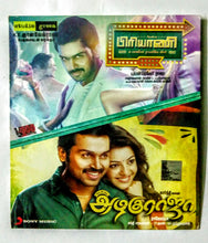 Biriyani / All In All Azhaguraja