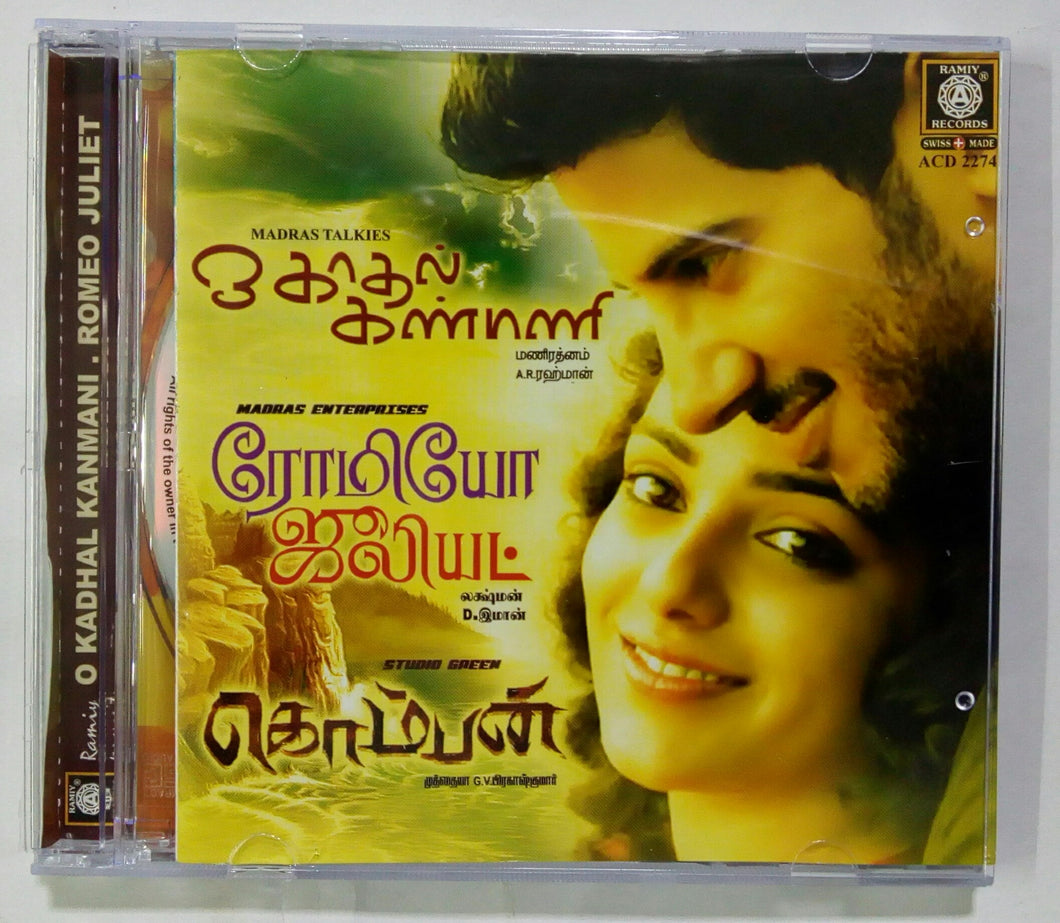 Buy Ramiy Tamil audio cd of O Kadal Kanmani, Romeo Juliet and Komban from avdigitals. AR Rahman Tamil audio cd online.