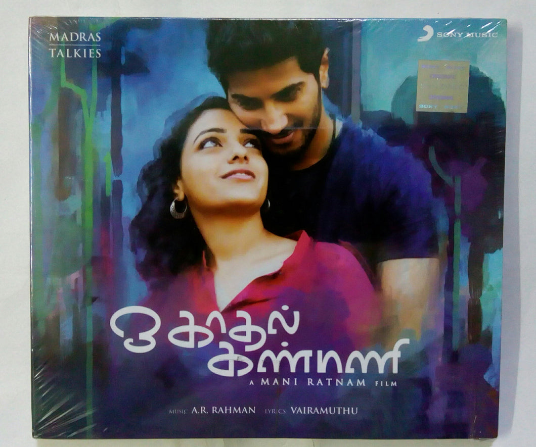 Buy Tamil audio cd of O Kadal Kanmani online from avdigitals. AR Rahman Tamil audio cd online.