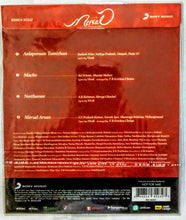 Buy Tamil audio cd of Mersal online from avdigitals. AR Rahman Tamil audio cd online.