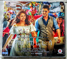 Buy tamil audio cd of Spyder online from avdigitals.com