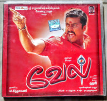 Buy tamil audio cd of Vel online from avdigital.in. Yuvan shankar raja tamil audio cd buy online.
