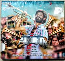 Buy tamil audio cd of Anegan online from avdigitals.com.