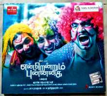 Buy tamil audio cd of Endrendrum Punnagai online from avdigitals.com. Harris Jayaraj tamil audio cd.