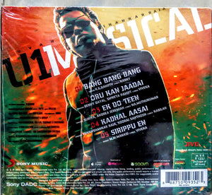 Buy tamil audio cd of Anjaan online from avdigital.in. Yuvan shankar raja tamil audio cd buy online. அஞ்சான் தமிழ் பாடல்