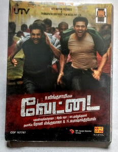 Buy tamil audio cd of Vettai online from avdigital.in. Yuvan shankar raja tamil audio cd buy online. வேட்டை  தமிழ் பாடல்