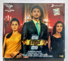 Buy tamil audio cd of Vai Raja Vai online from avdigital.in. Yuvan shankar raja tamil audio cd buy online. வை ராஜா வை தமிழ் பாடல்