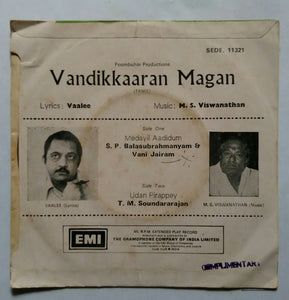 Vandikkaran Magan