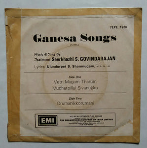 Ganesa Songs - Music & Song by Seerkhazhi S. Govindarajan