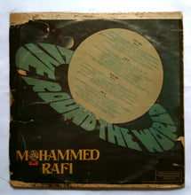 Mohammed Rafi ( Live Round The world ) Volume 1&2