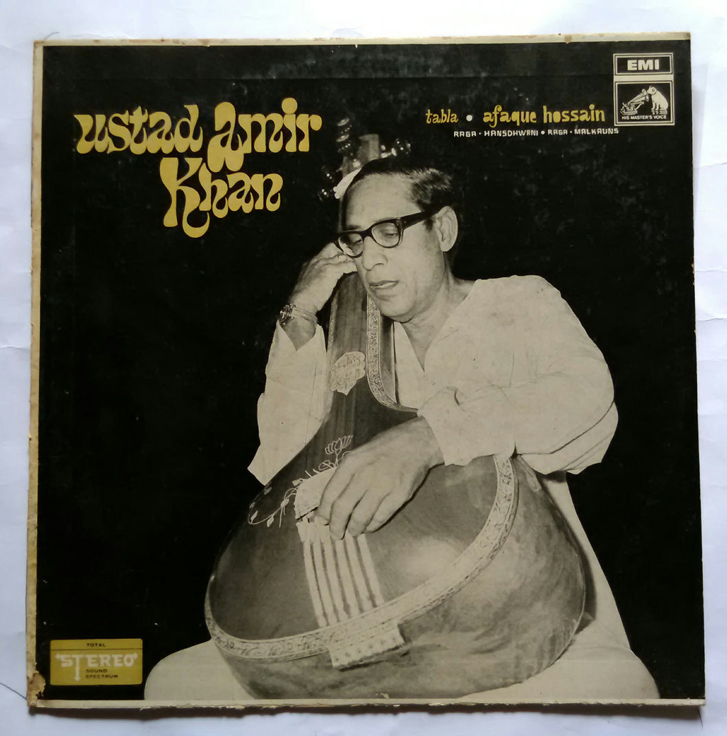 Ustad Amir Khan ( Tabla ) Afaque Hossain