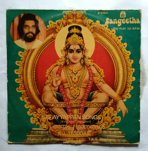 Sri Ayyappan Songs Malayalam Devotional ( K. J. Yesudas )