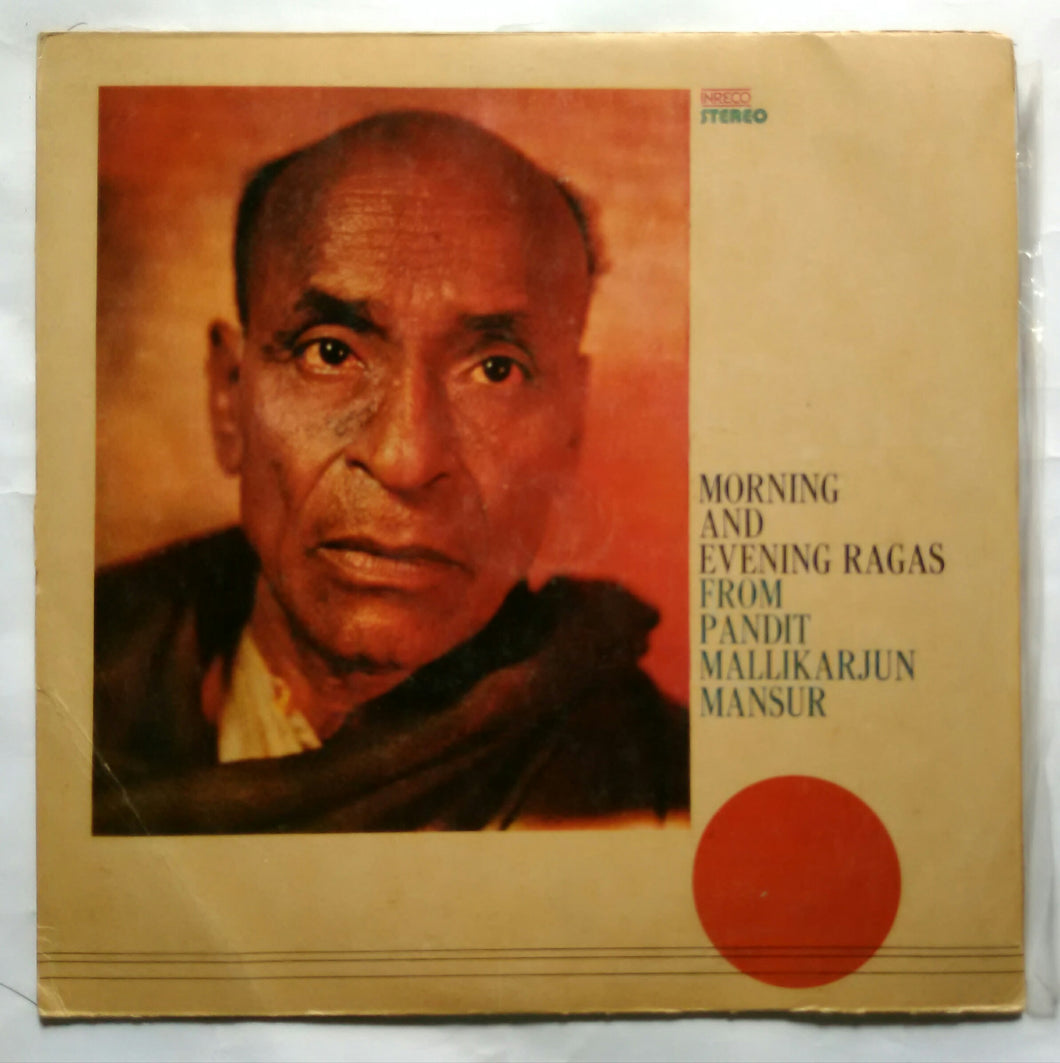 Morning And Evening Ragas From Pandit Mallikarjun Mansur