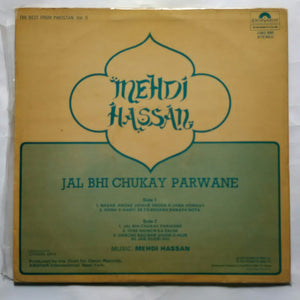 Mehdi Hassan - Jal Bhi Chukay Parwane ( The Best From Pakistan Vol-2