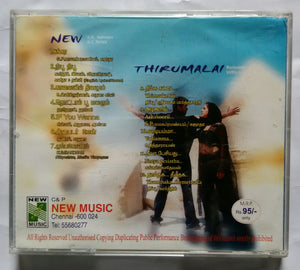 New / Thirumalai