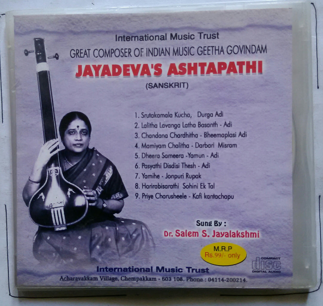 Great Composer Of Indian Music Geetha Govindam - Jayadeva's Ashtapathi ( Sanskrit )
