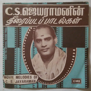 Movie Melodies Of C. S. Jayaraman