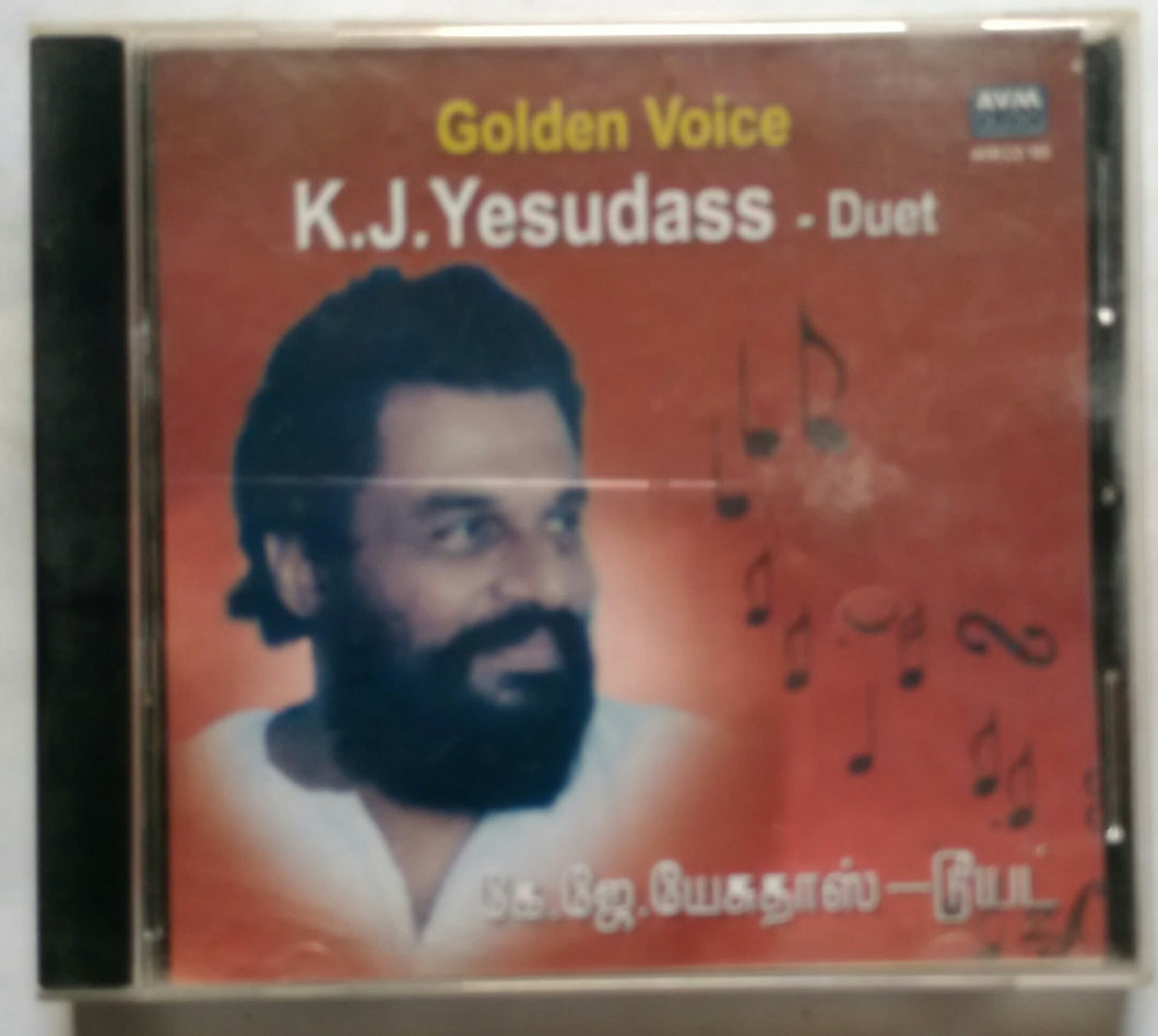 Golden Voice K. J. Yesdass - Duet