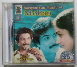 Harmonious Music Of Mohan Music Ilaiyaraaja