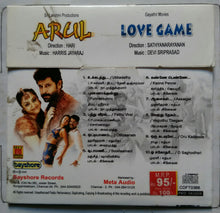 Arul / Love Game