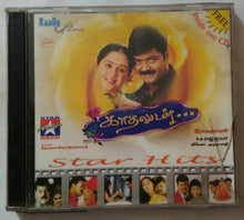 Kathaludan / Star Hits