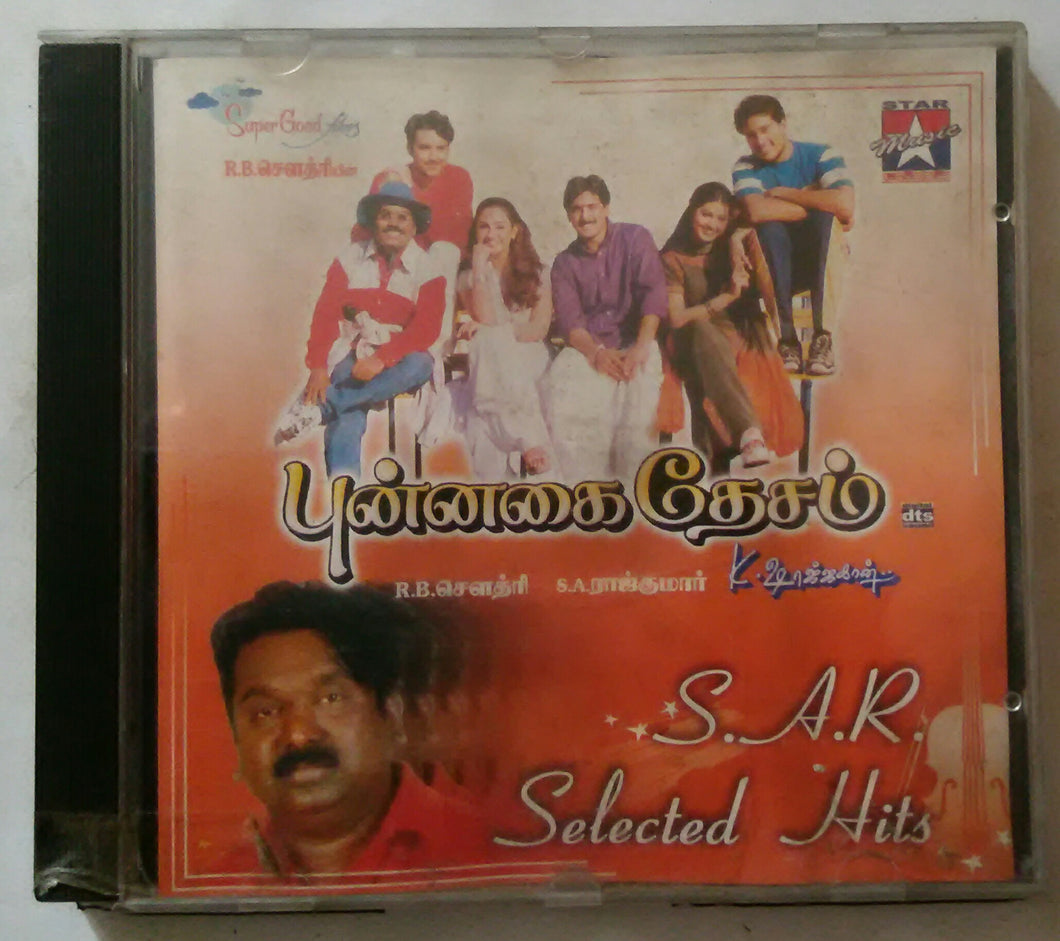 Punnagai Dhesam / S. A. Rajkumar Selected Hits
