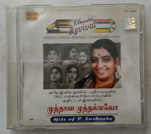 Mutthana Mutthallavo - Hits Of P. Sushaala ( Tamil Film Songs )
