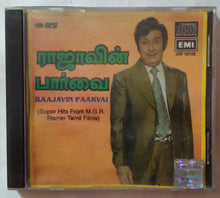 Rajavin Paravai ( Super Hits From MGR Starrer Tamil Films )
