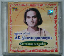 Soppana Vaazhvil Best Hits Of M. K. Thyagaraja Bhagavathar - Tamil Film Songs