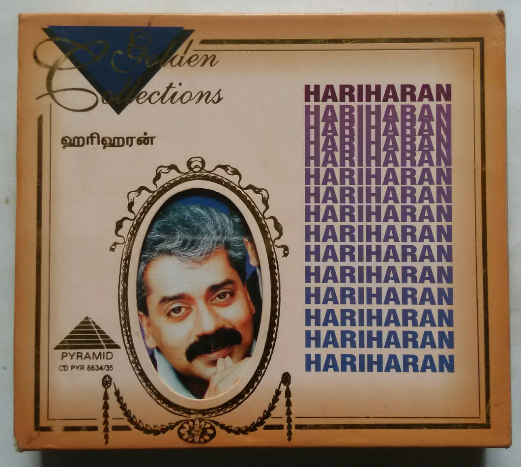 Golden Collections - Hariharan Disc - 1&2