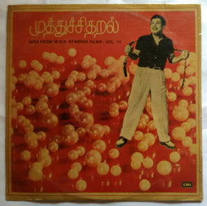 Muthu Chitharal ( Tamil Hits From MGR Starrer Films Vol -6