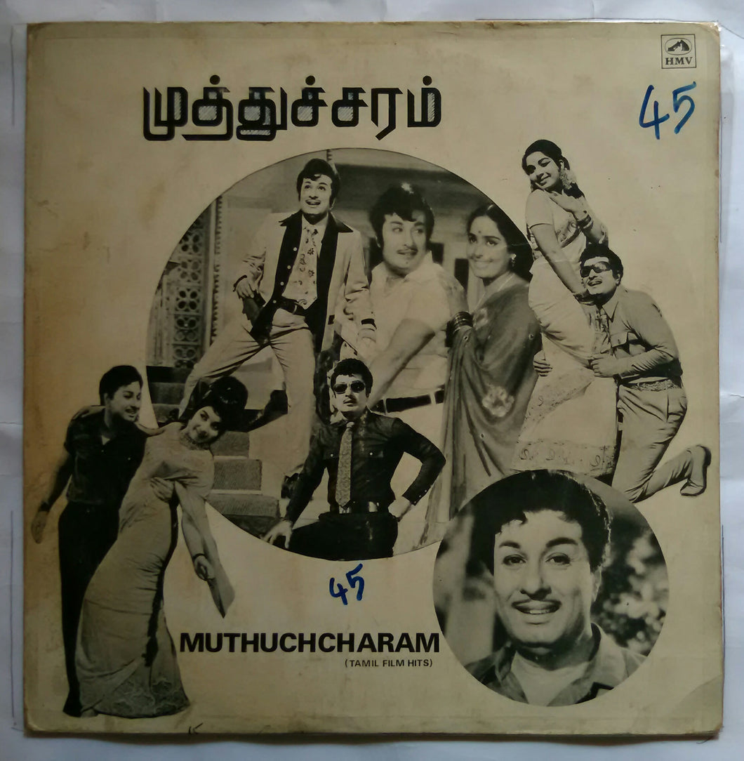 Muthuchcharam ( Tamil Film Hits From MGR )