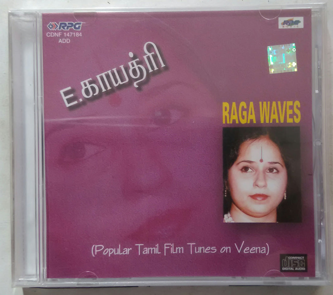 Raga wave ( Popular Tamil Film Tunes On Veena ) E. Gaayathri
