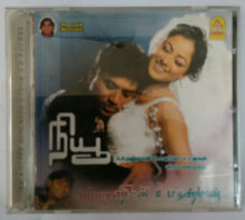 New / Super Hits Songs  Of A. R. Rahman