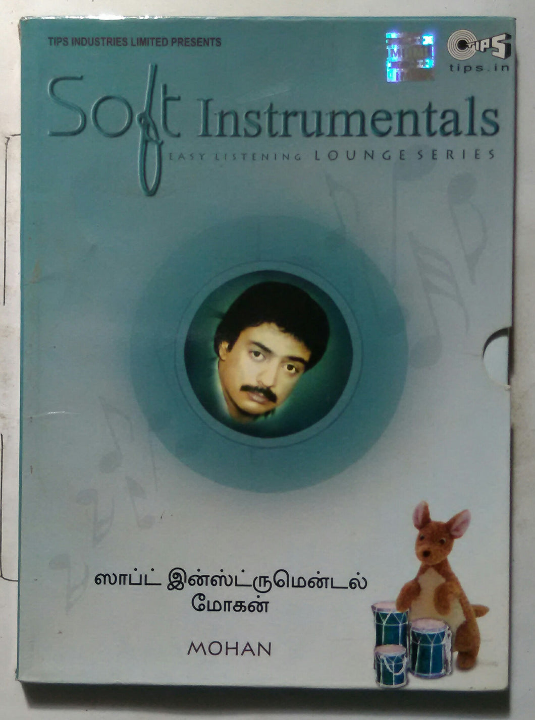 Soft Instruments -  Mohan Songs