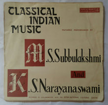 Classical Indian Music ( M. S. Subbulakshmi & K. S. Narayanaswami )