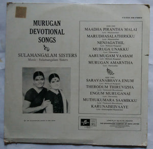 Murugan Devotional songs from Sulamangalam Sisters