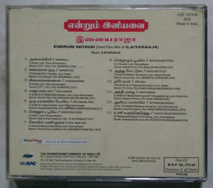 Endrum Iniyavai ( Tamil Film Hits Of ILYARAAJA ) Vol - 1