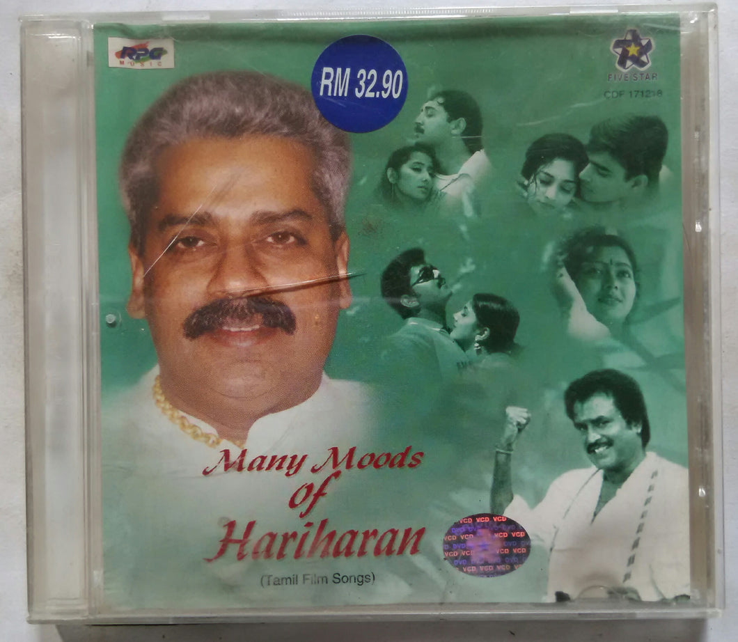Many Moods Of Hariharan ( Tamil Film Songs )
