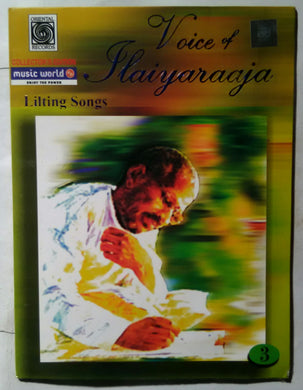 Voice Of ILYARAAJA - Lilting Songs