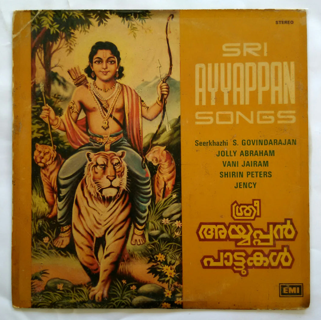Sri Ayyappan Songs Malayalam