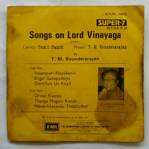 Sonngs On Lord Vinayaga By T. M. Sounderarajan ( Super 7 33 RPM )