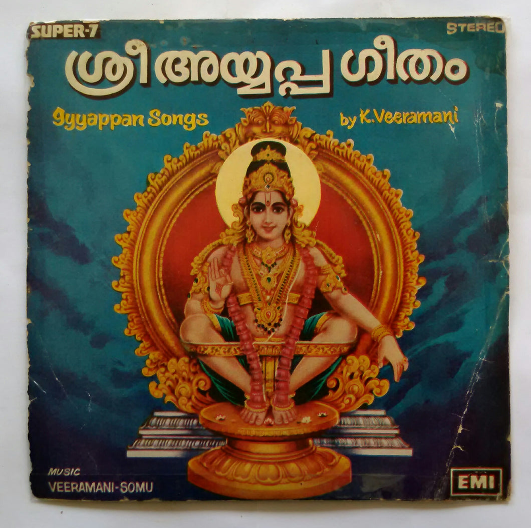 Iyyappan Songs ( Malayalam ) By K. Veeramani : Super 7 45 RPM