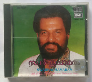 "Swarnachamaram "" Hits Of K. J. Yesudas From Malayalam Films """